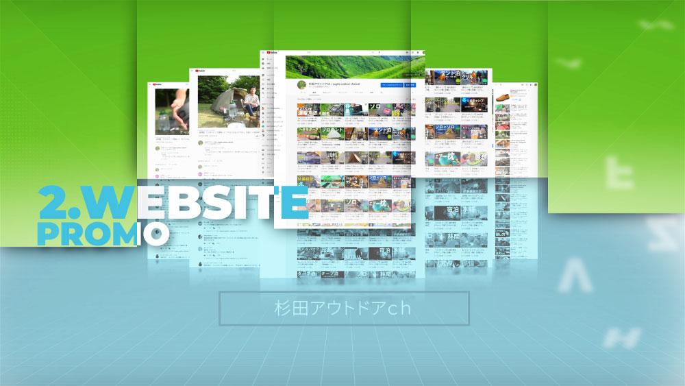 2.Webサービス紹介動画